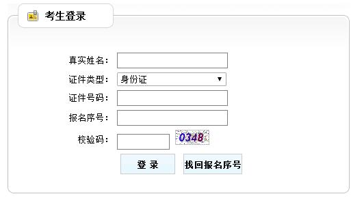 天津二级建造师成绩查询入口及时间
