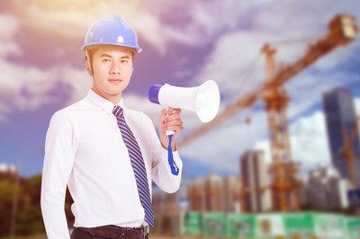 黑龙江二级建造师